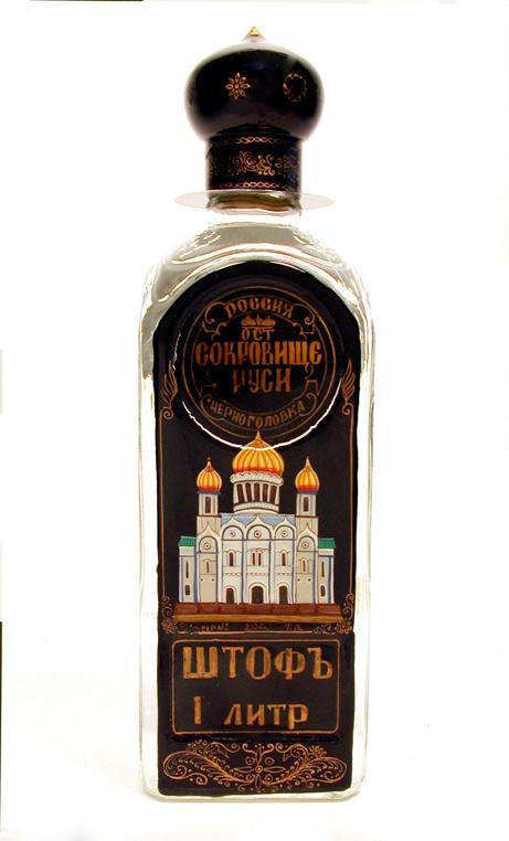 jewel of russia ultra vodka price